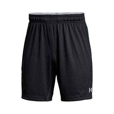 Under Armour Shorts Challenger Knit Jr.