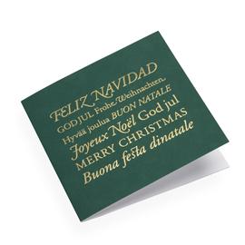 Faltkarte aus Baumwollpapier, Dark Green mit Merry Christmas in verschiedenen Sprachen