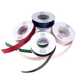 Grosgrain Ribbon - Multiple colours