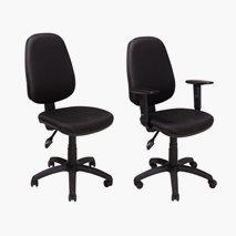 Kontorstol Nantes, med eller uten armlener, høydejusterbart sete og rygg, låsbar rygg i 7 posisjoner
