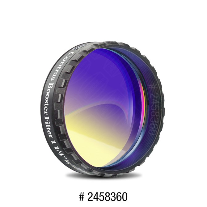Baader-Planetarium 1,25 tum Kontrastbooster Filter