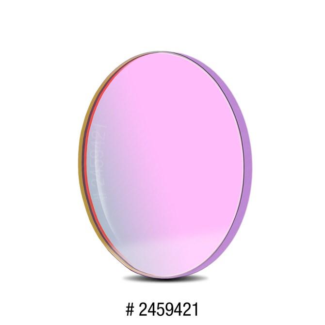 Baader-Planetarium 36 mm filter Luminans (UV/IR block)