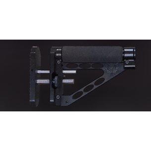 Firebird Adjustable-lenght blade stock
