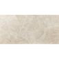 Klinker Fioranese Marmorea2 Oxford Greige 150x150 mm - Poleret