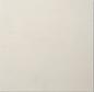 Klinker Terratinta Archgres Light Beige 300x300 mm