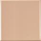 Arredo Vægflise Color Beige Blank 200x200 mm