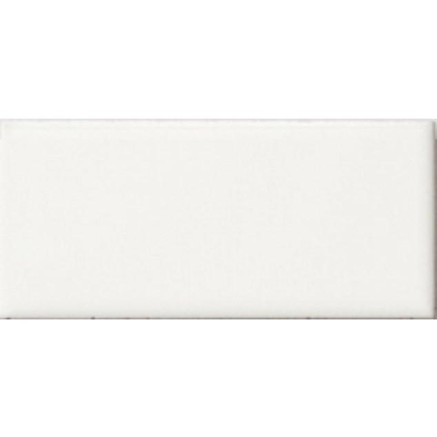 Arredo Vægflise Color Hvid Blank 75x150 mm