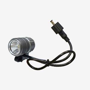 Cavo Multisportlampa Mini 1000 Lumen