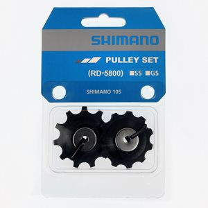 Shimano Rulltrissa 105 RD-5800
