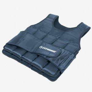 FitNord Viktväst Weight Vest 10 kg (Adjustable Weights)