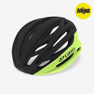 Cykelhjälm Giro Syntax MIPS Highlight Yellow Black