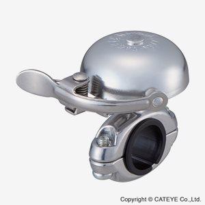 Cateye Ringklocka Hibiki Bell Alu Silver