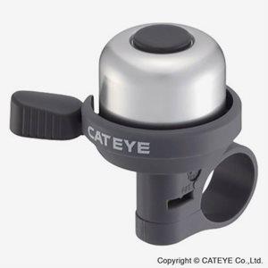 Cateye Ringklocka Wind Bell Aluminium Silver