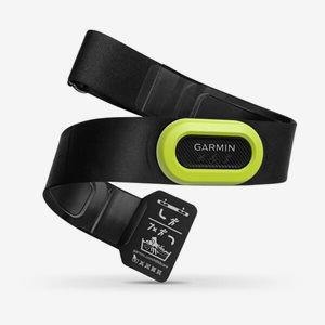 Garmin Pulsband HRM-PRO