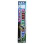 JBL - LED Solar Effect - 438 mm / 8 W