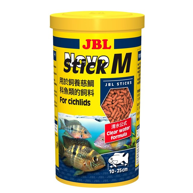 JBL NovoStick M - 250 ml