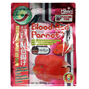 Hikari Blood-Red Parrot Plus Medium Pellet - 600 g