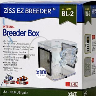 Ziss EZ Breeder BL-2 - YngelBox
