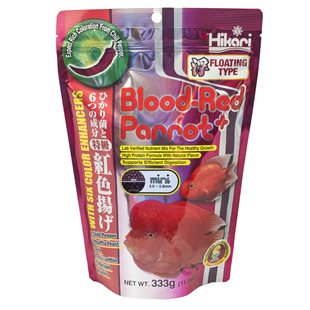 Hikari Blood-Red Parrots Plus Mini Pellet - 333 g