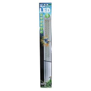 JBL LED Solar Natur - 849 mm - 44 W