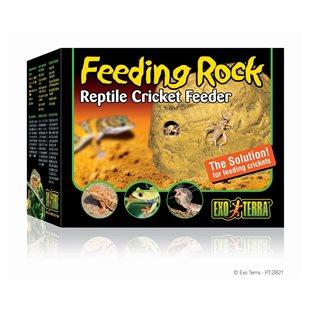Exo Terra Feeding Rock - 12.5x9x9.5 cm