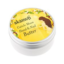 Akamuti Cuticle Moon Hand & Nail Butter, 50 ml