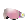 Oakley Flight Deck XM Prizm Snow