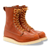 Red Wing 8-Inch Classic Moc Herr