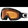 Oakley O Frame 2.0 XS