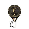 RS Padel X-Series Cayetano Rocafort Edition