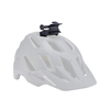 Specialized Flux Helmet Mount