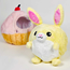 Squishable Undercover Bunny In Cupcake